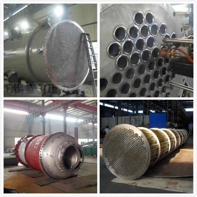 蓝星化工_换热容器-压力容器-无锡市蓝星压力容器有限公司